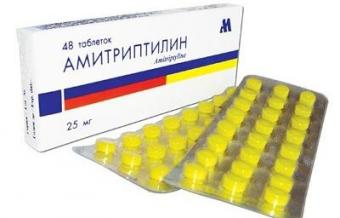 Амитриптилин и алкоголь