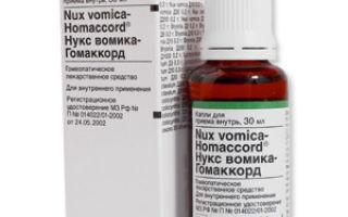 Гомеопатическое лечение алкоголизма