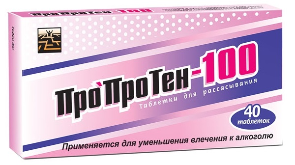 Пропротен-100 инструкция по применению