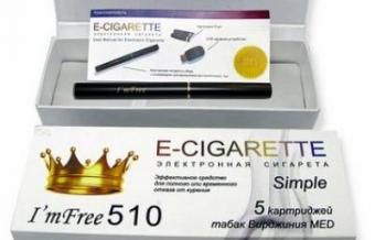 Электронные сигареты i'm free