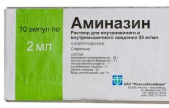 Аминазин и алкоголь