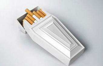 Какие сигареты самые вредные