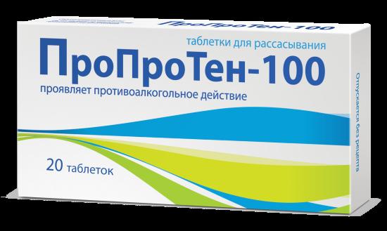 Пропротен-100 от алкоголизма