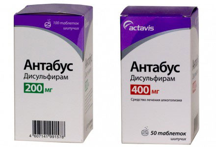 Таблетки Антабус