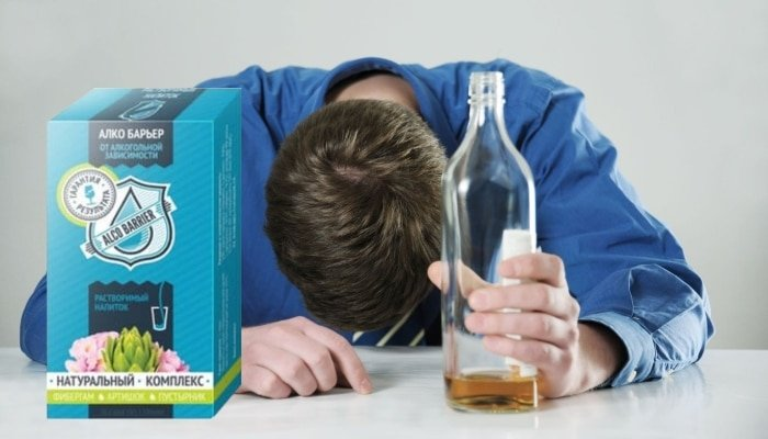 Алкобарьер - средство от алкоголизма