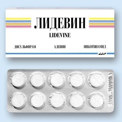 Таблетки Лидевин от алкоголизма