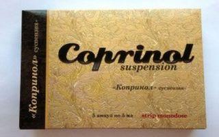 Лекарство Копринол в борьбе с алкоголизмом