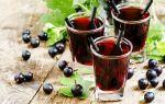 Ликеры из самогона: лучшие рецепты для дома