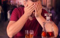 Как понять, что дальше пить спиртное уже нельзя