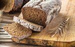 Польза ржаного хлеба и некоторые ограничения