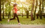 Почему медленный бег полезнее для сердца: разбираемся, как правильно бегать