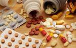 Никогда не принимайте эти препараты вместе