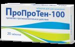 Гомеопатические таблетки и капли Пропротен-100