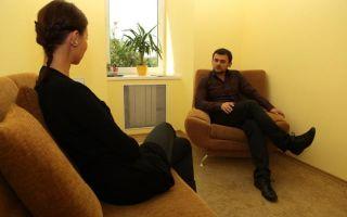 Психотерапия алкогольной зависимости