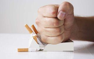 Как нельзя бросать курить: полезные советы