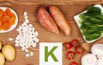 Недостаток калия – в чем он проявляется: восполняем калий в организме с помощью продуктов