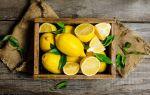 Лимон и его уникальные свойства