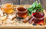 Худеем с помощью чая со специями: советы и рецепты