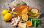 Как чай с имбирем сказывается на здоровье