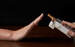 Бросить курить по методу Захарова