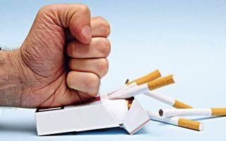 Как бросить курить: полезные советы