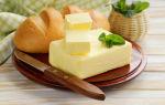 Как отличить сливочное масло от подделки