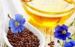 Лечение льняным маслом: плюсы и особенности