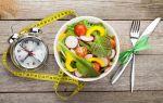 Как похудеть с помощью грейзинг диеты и правила составления меню