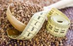 Гречневая диета от лишнего веса в области живота