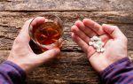 Алкоголь после приема антибиотиков: когда можно пить и чем опасно