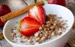 Завтраки для желающих снизить вес