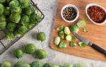 Почему стоит ценить брюссельскую капусту как источник витаминов