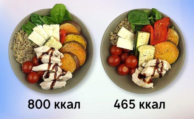 5 способов получать меньше калорий из обычной еды